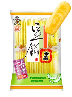 Galletas Tradicionales de Arroz Senbei | Sabor Guisante Japonés 108 grs