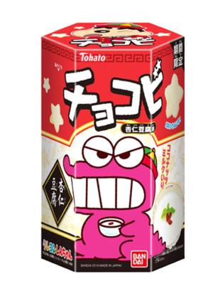 Galletas Snack Chocobi Shin Chan | Sabor Pudding Tradicional | Pedido GRATIS!
