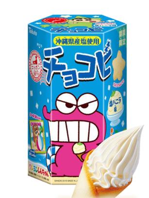 Galletas Snack Shin Chan Sabor Helado de Vainilla | Edit. Limitada