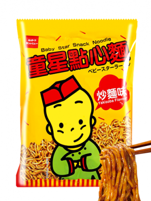Snack Japonés de Yakisoba 83 grs