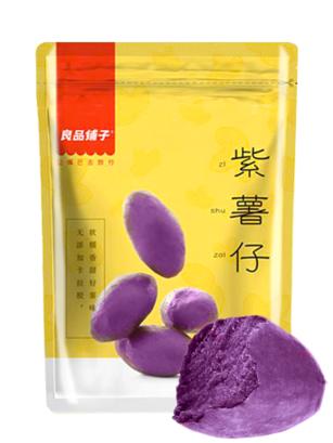 Mini Taros (Boniatos Japoneses) Horneados 100 grs