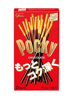 Pocky Chocolate   Receta Japonesa
