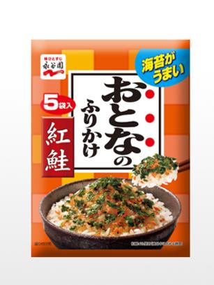 Condimento Premium Bento Furikake de Salmón y Nori
