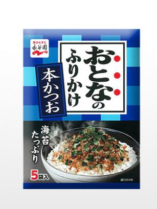 Condimento Premium Bento Furikake Nori & Katsuobushi