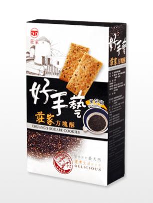 Galletas Tradicionales de Cereales, Sésamo Negro y Mirin