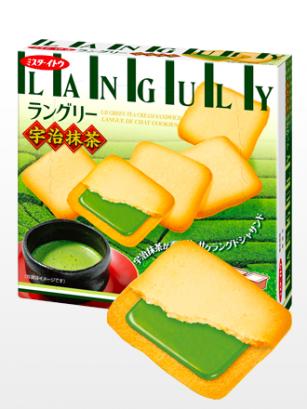 Galletas Beurres al Estilo Francés rellenas de Té Verde Japonés Matcha