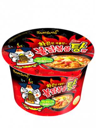 Ramen Coreano ULTRA HOT Chicken | Bowl