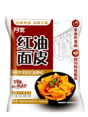 Tallarines Chinos Super Anchos Salteados Veganos | Chili Hot | Bag