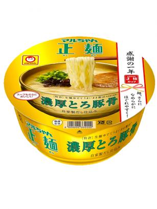 Fideos Ramen Tonkotsu Setas | Premium Golden | Pedido GRATIS!
