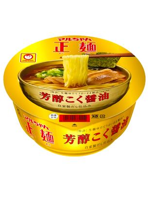 Fideos Ramen Tonkotsu Bambu | Premium Golden