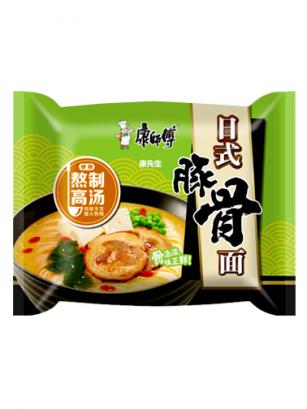 Fideos Ramen con Cerdo Tonkotsu y Tofu | My Bag