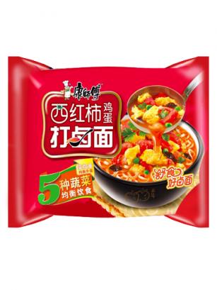 Ramen con Tomate, Verduras y Toppings de Huevo | My Bag