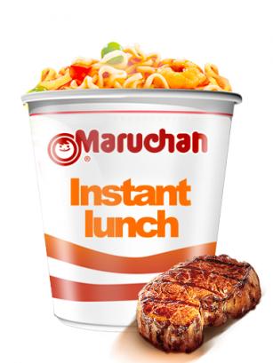 Ramen Maruchan Instant Lunch Cup, Ternera | Nº1 Mundial