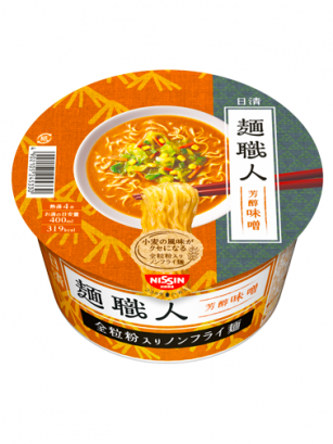 Fideos Ramen Miso Artesano | Nihon Selected 96 grs