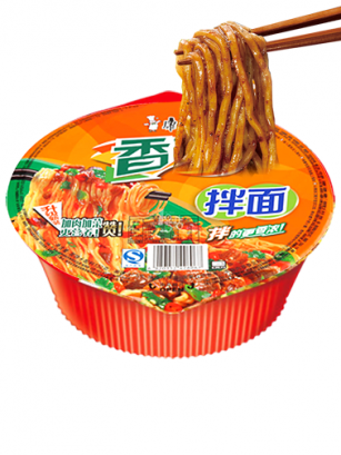 Fideos Yakisoba Master Wok Ōbaru de Ternera | HOT & Spicy