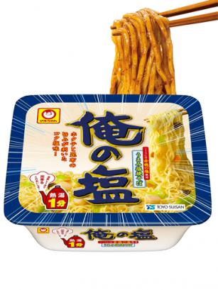 Fideos Yakisoba Shio Marisco Surimi 122 grs