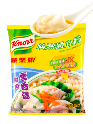 Sopa de Wonton con Pasta | Knorr Hong Kong