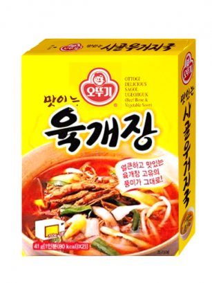 Sopa Coreana Picante de Ternera 38 grs