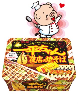 Fideos Yakisoba Grand Matsuri Mayonnaise Extra