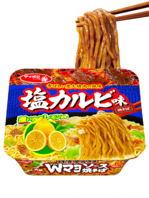 Fideos Yakisoba con Carne Yakiniku, Pimienta y Limón 109 grs