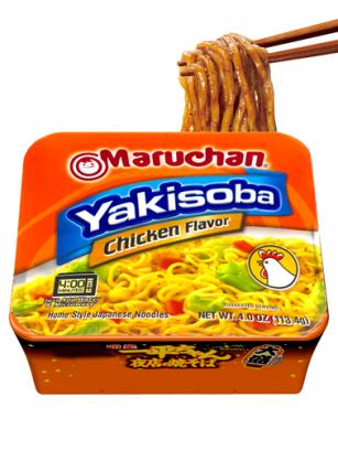 Fideos Salteados Yakisoba con Pollo | Nº1 Mundial