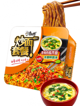 Fideos Yakisoba Master Wok con Carne de Cerdo y Salsa Picante + Sopa de Setas