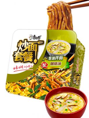 Yakisoba Master Wok de Ternera y Salsa Parrillada + Sopa de Setas