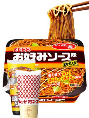 Fideos Yakisoba Osaka Matsuri Mayonnaise | Nihon Selected