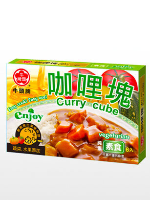 Curry con Manzana, Miel y Calabaza | Veggie