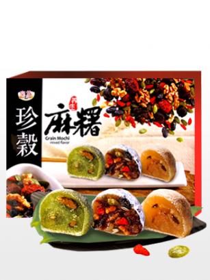 Surtido Mochis Daifuku Frutos Secos y Semillas | Premium Big Box