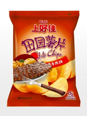 Patatas Chips Sabor Costillar al Grill