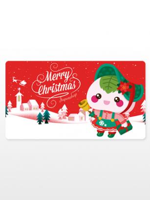 "Postal Navideña ""JaponShop Mochi San"" | Edit. Limitada Sweet Christmas Magic"