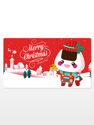 "Postal Navideña ""JaponShop Onigiri Kun"" | Edit. Limitada Sweet Christmas Magic"