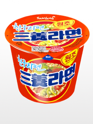 Ramen Coreano Samyang Ternera | Orange Bowl