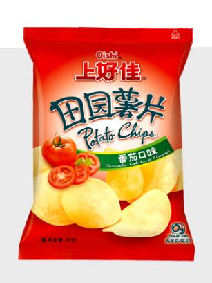Patatas Chips Sabor Tomate Fresco | Pedido GRATIS!