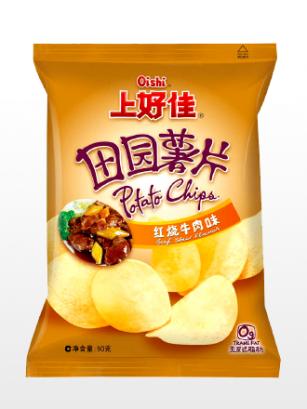 Patatas Chips Sabor Estofado de Ternera | Receta Hong Kong