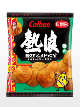 Patatas Chips Calbee Hot & Spicy