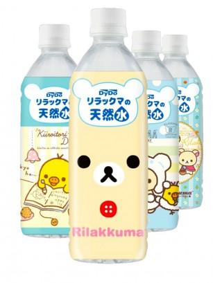 Agua Mineral Alpes Japoneses | Edición Limitada Rilakkuma 500 ml