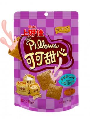 Almohadillas Chocolateadas y con relleno de Taro | Pedido GRATIS!
