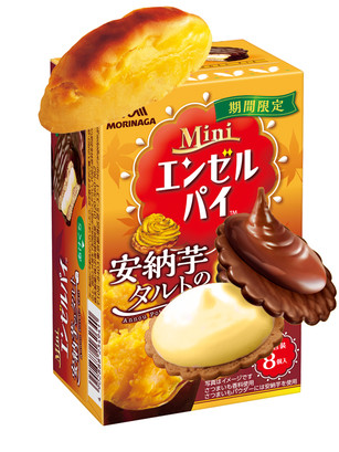 Pasteles Angel Pie de Tarta de Boniato Asado Japonés (Taro) | Pedido GRATIS!