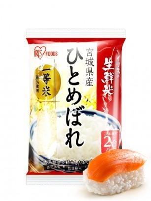 Arroz Japonés Hitomebore Miyagi 300 grs