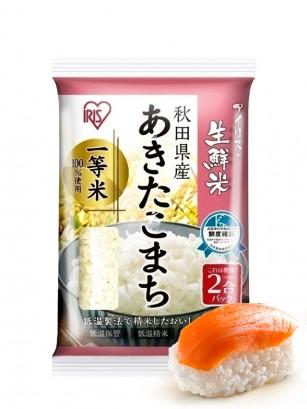 Arroz Japonés para Sushi Akitakomachi 300 grs