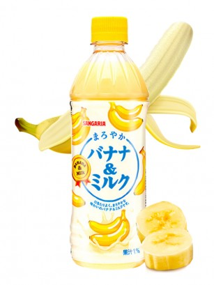 Bebida Mellow Banana & Milk | 500 ml.