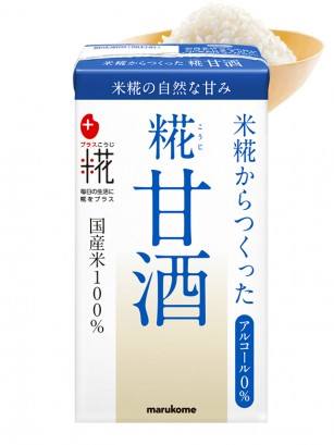 Bebida Amazake | Sin alcohol 125 ml