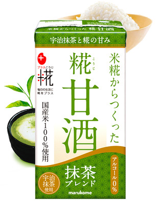 Bebida Amazake y Matcha | Sin alcohol 125 ml