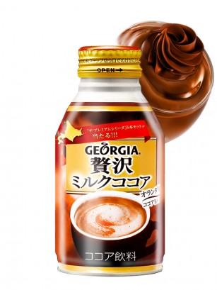 Bebida Cacao Latte 260 ml. | Pedido GRATIS!
