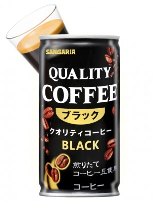Café Japonés Quality Black 185 grs.