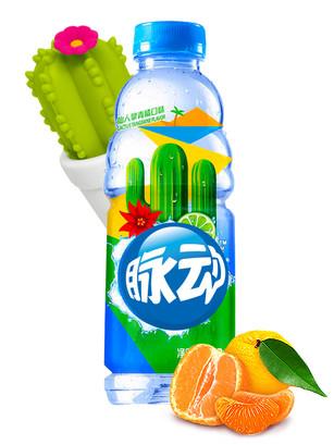 Bebida Isotónica de Cactus y Mandarina 600 ml. | Pedido GRATIS!