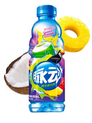Bebida Isotónica de Coco y Piña 600 ml.