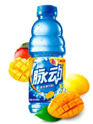 Bebida Isotónica de Mango 600 ml. | Pedido GRATIS!